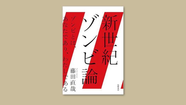 f:id:tanazashi:20170808112927j:plain