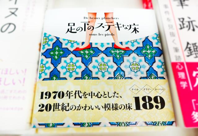 f:id:tanazashi:20170811125508p:plain