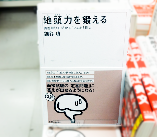 f:id:tanazashi:20170811140652p:plain