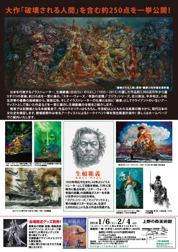 f:id:tanazashi:20170818114245j:plain