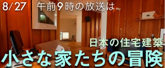 f:id:tanazashi:20170821095632p:plain