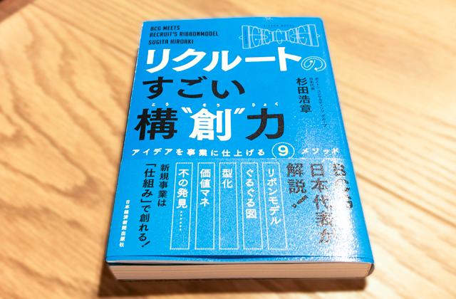 f:id:tanazashi:20170824174033p:plain