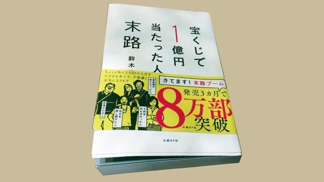 f:id:tanazashi:20170824181156j:plain