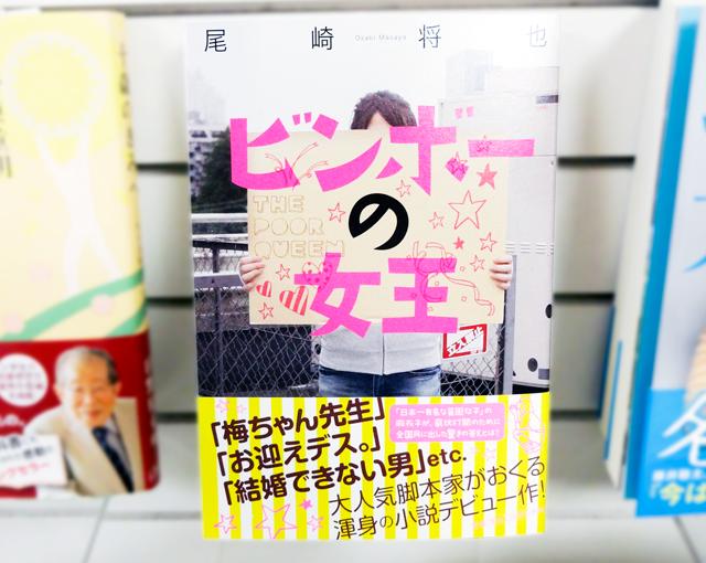 f:id:tanazashi:20170828165657p:plain