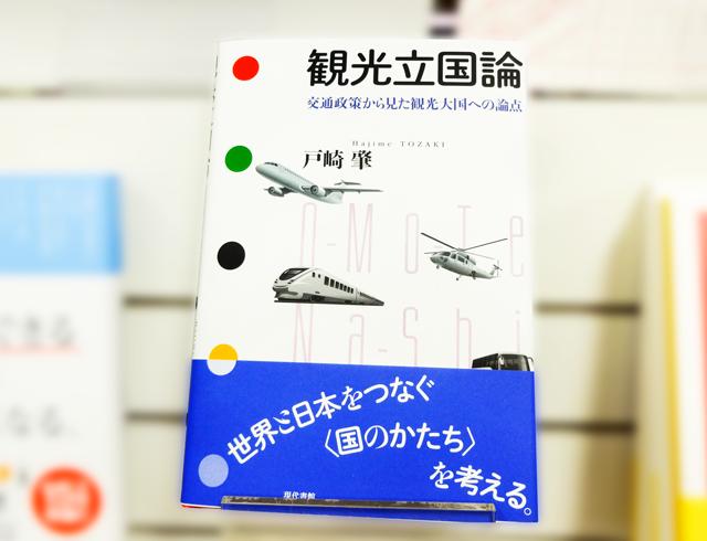 f:id:tanazashi:20170828175630p:plain