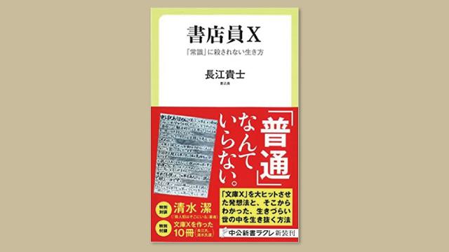 f:id:tanazashi:20170829120557j:plain