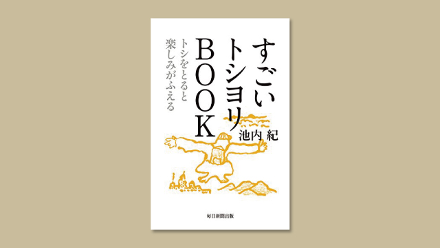 f:id:tanazashi:20170830120028j:plain