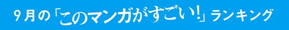 f:id:tanazashi:20170830163030p:plain
