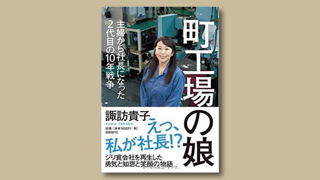 f:id:tanazashi:20170906175451j:plain