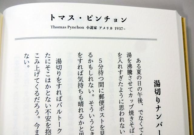f:id:tanazashi:20170907170045p:plain