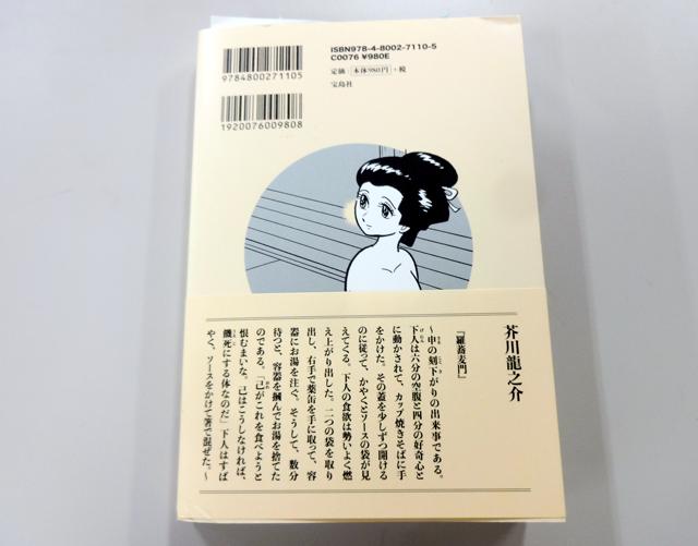f:id:tanazashi:20170907170104p:plain