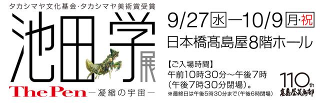 f:id:tanazashi:20170908172723p:plain