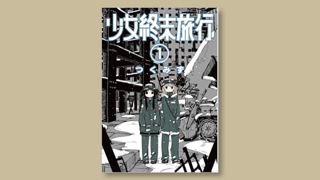 f:id:tanazashi:20170908205254j:plain