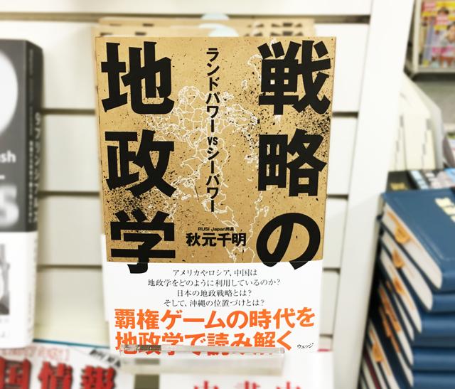 f:id:tanazashi:20170926163403p:plain