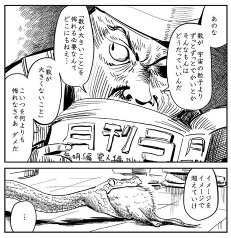 f:id:tanazashi:20170927163610p:plain