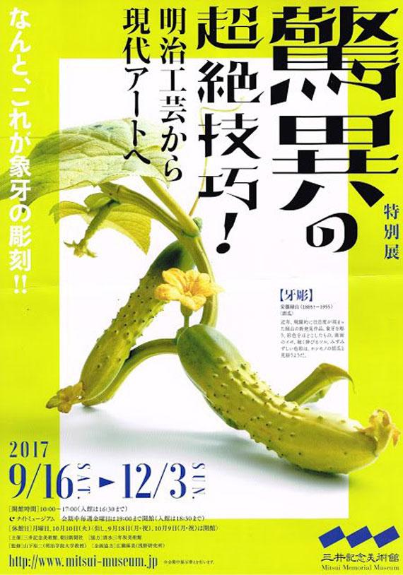 f:id:tanazashi:20170928161447j:plain