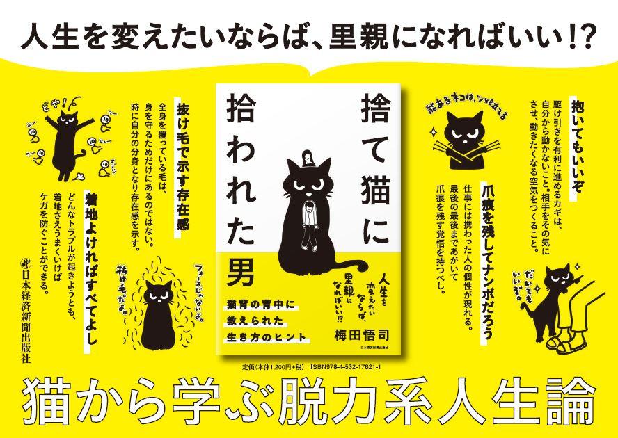 f:id:tanazashi:20171002104203j:plain