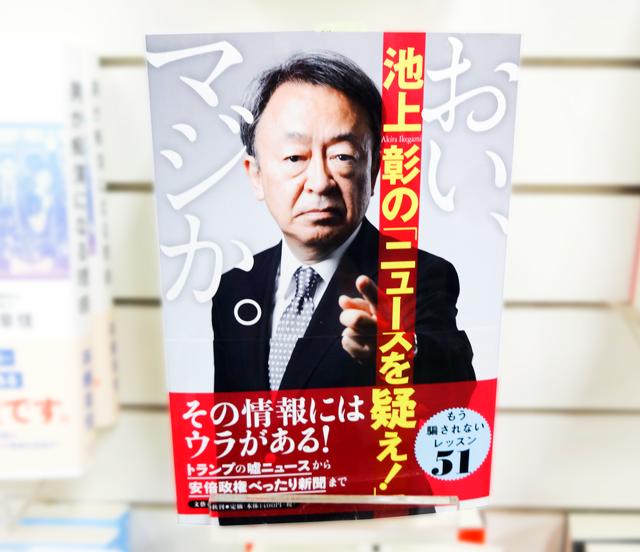 f:id:tanazashi:20171002180108p:plain