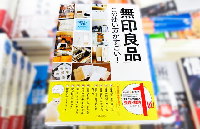 f:id:tanazashi:20171003173344p:plain
