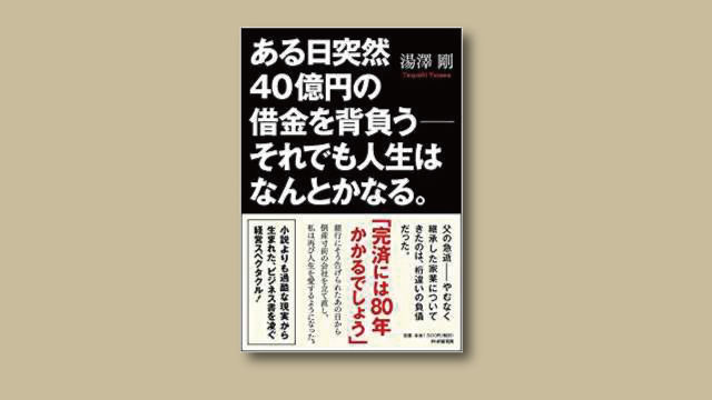 f:id:tanazashi:20171007095930j:plain