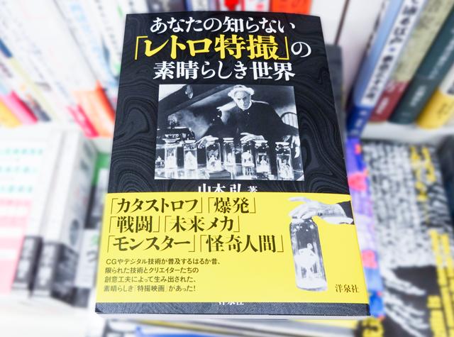 f:id:tanazashi:20171013172710p:plain