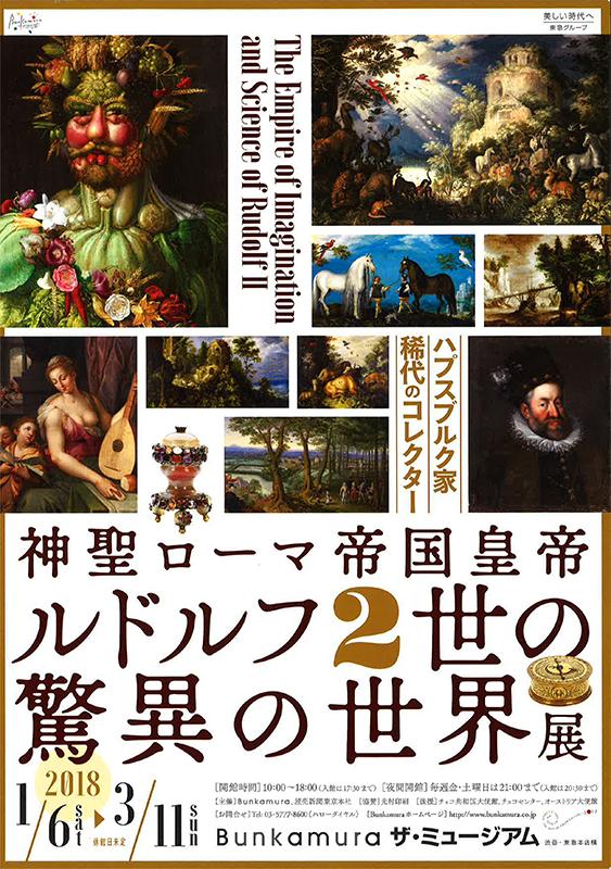 f:id:tanazashi:20171015205306j:plain