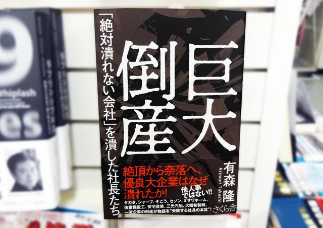 f:id:tanazashi:20171016181642p:plain