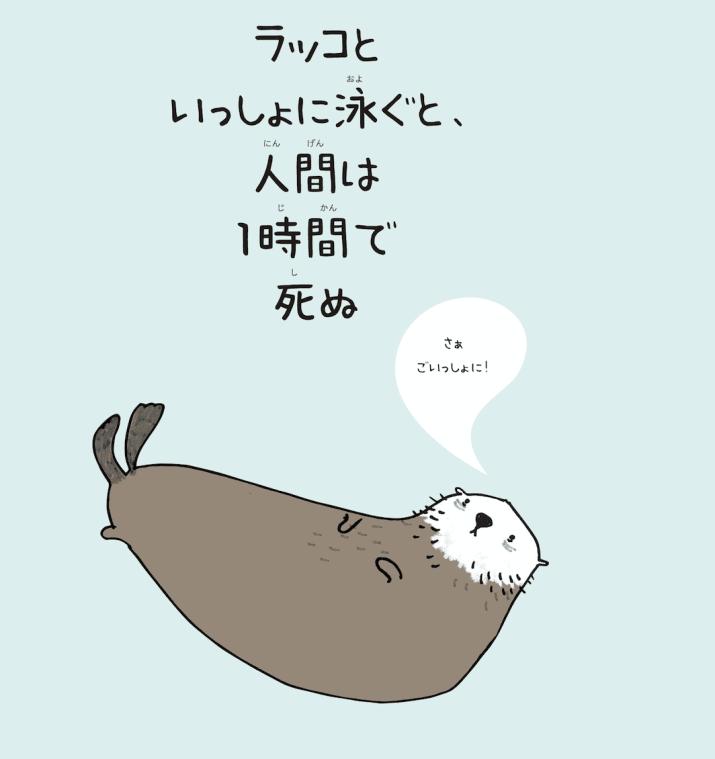 f:id:tanazashi:20171018180716p:plain