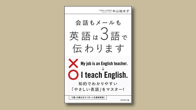 f:id:tanazashi:20171021151159j:plain
