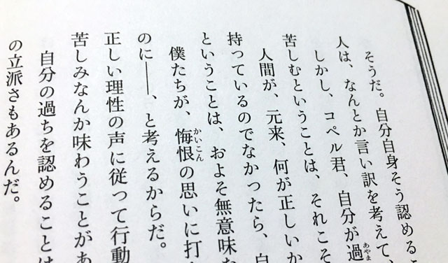 f:id:tanazashi:20171021172743j:plain