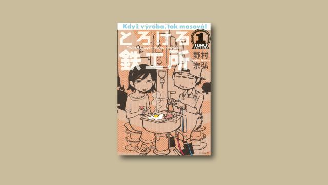 f:id:tanazashi:20171022122625j:plain