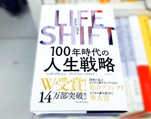 f:id:tanazashi:20171102175807p:plain