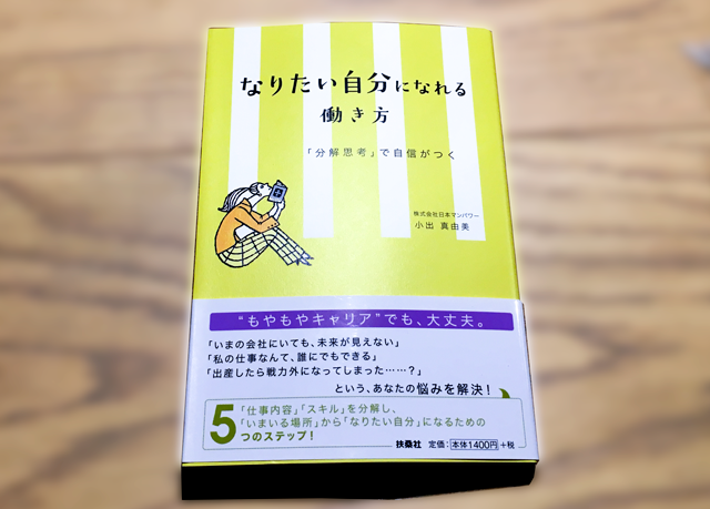 f:id:tanazashi:20171107155527p:plain