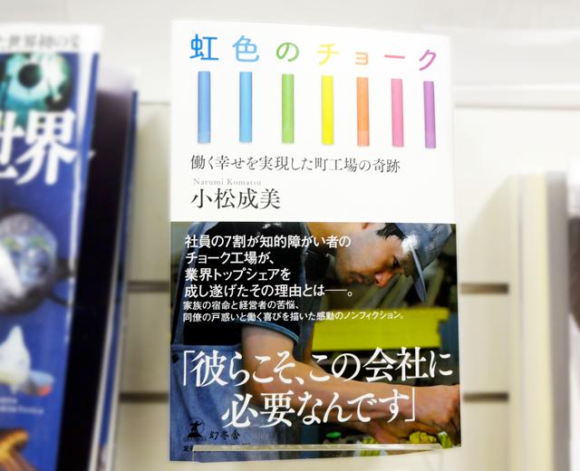 f:id:tanazashi:20171107161324p:plain