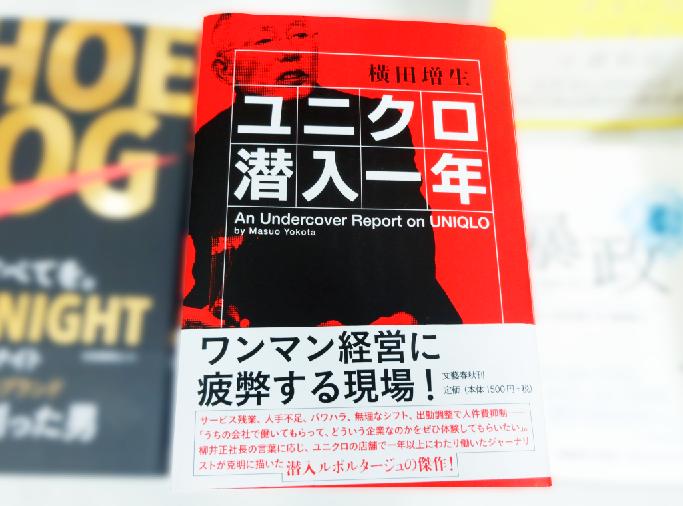 f:id:tanazashi:20171110155843p:plain