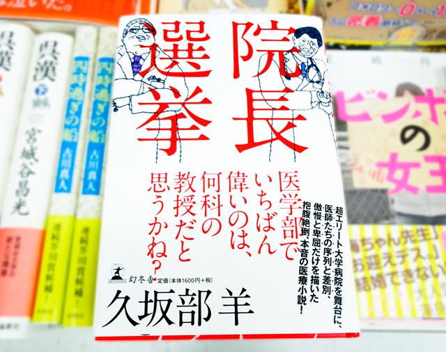 f:id:tanazashi:20171110172003p:plain