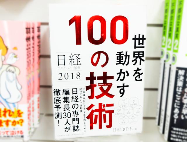 f:id:tanazashi:20171110180220p:plain
