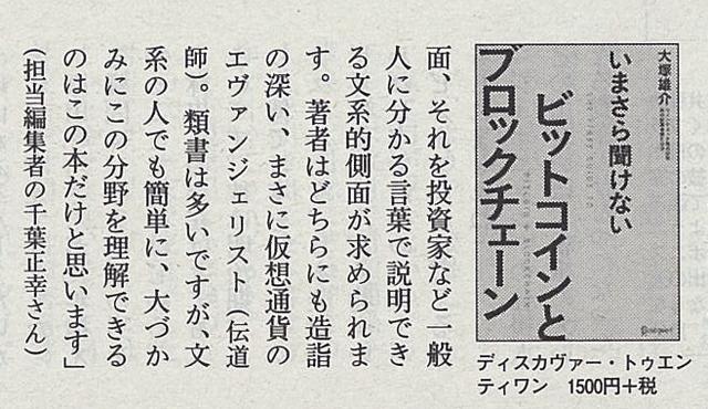 f:id:tanazashi:20171110181453p:plain