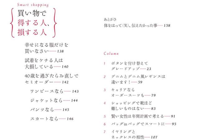 f:id:tanazashi:20171110221309j:plain