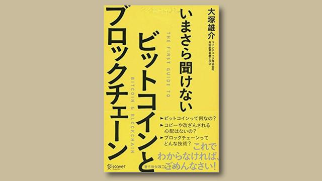 f:id:tanazashi:20171113180354j:plain