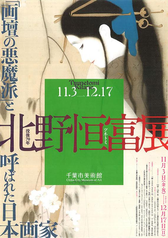f:id:tanazashi:20171124104042j:plain
