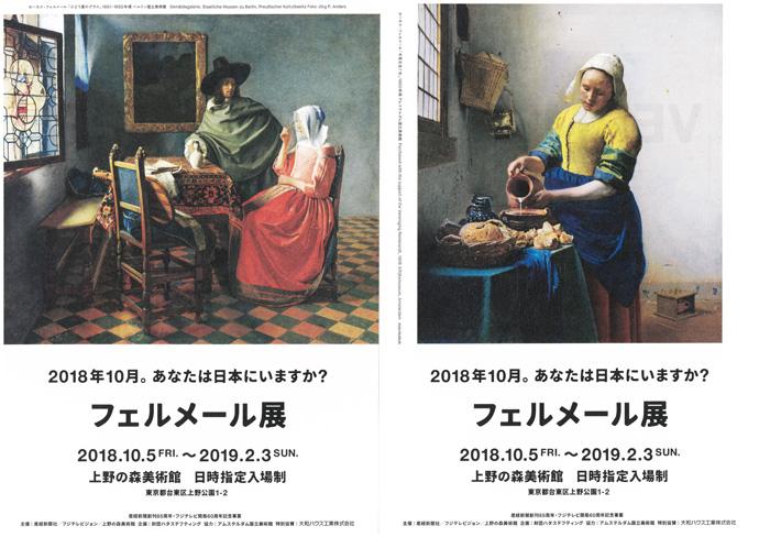 f:id:tanazashi:20171124151847j:plain