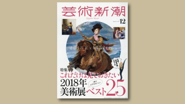 f:id:tanazashi:20171128175433j:plain