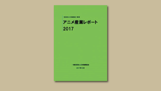 f:id:tanazashi:20171206154252j:plain