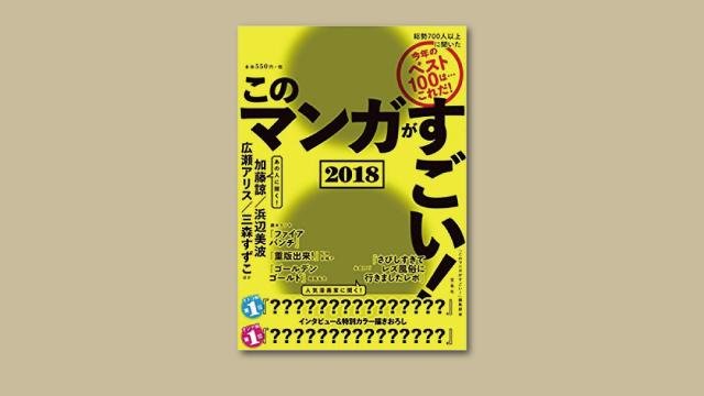 f:id:tanazashi:20171207142426j:plain