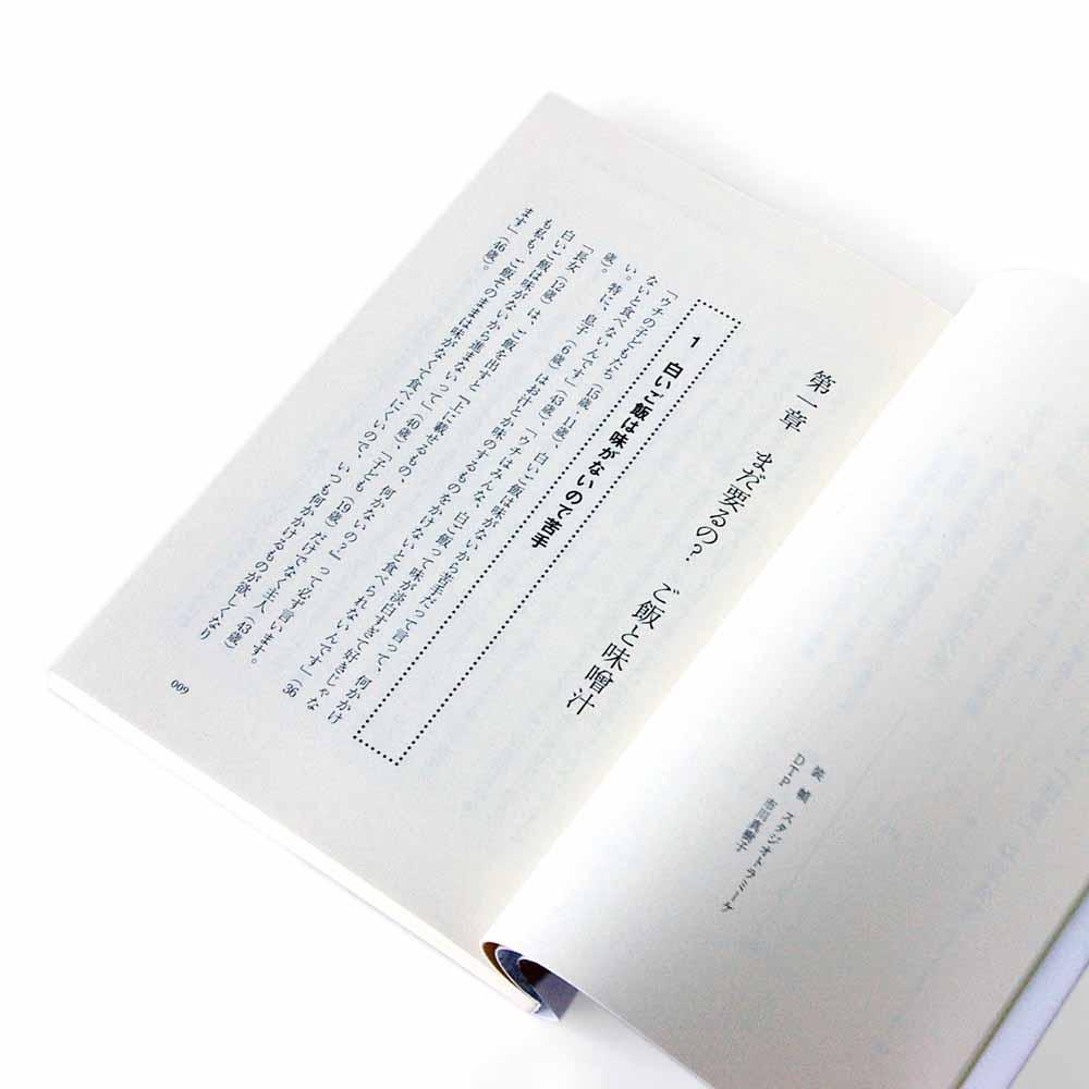 f:id:tanazashi:20171207170937j:plain