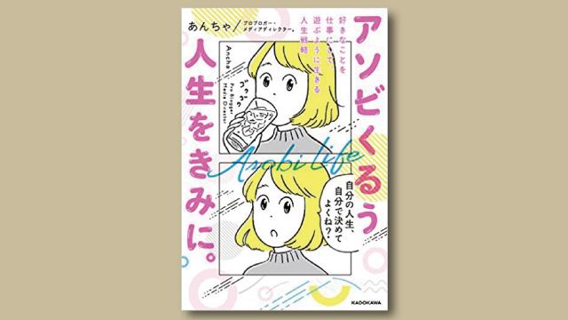 f:id:tanazashi:20171212101242j:plain
