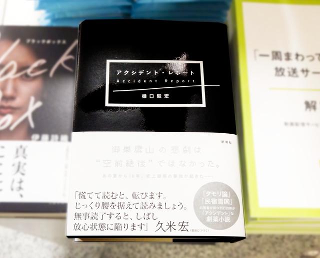 f:id:tanazashi:20171214104236p:plain