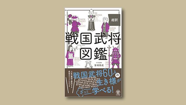 f:id:tanazashi:20171214162658j:plain