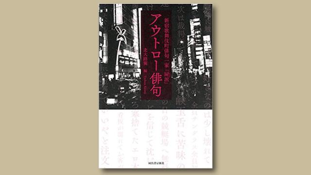 f:id:tanazashi:20171215105835j:plain